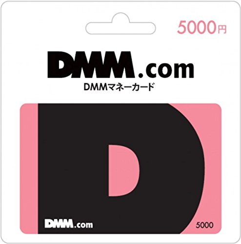 DMMマネーカード