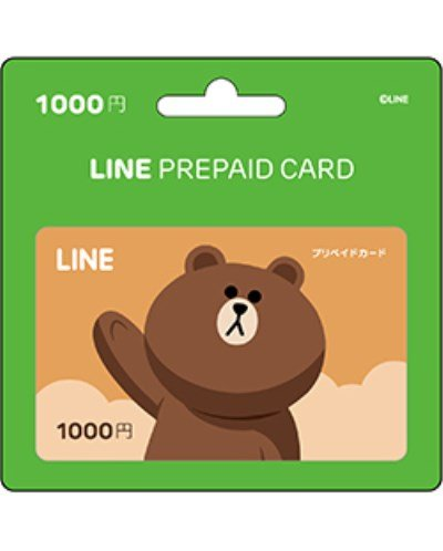 ラインプリペイドカード
