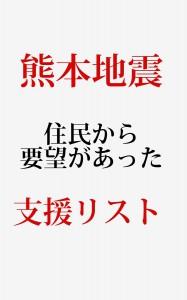 Amazon.co.jpより無料販売