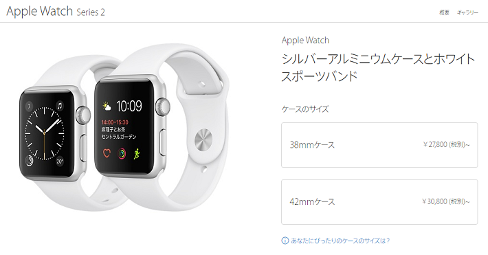 Appleギフトカード買取