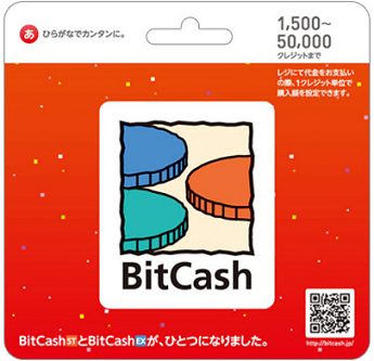 Bitcash換金