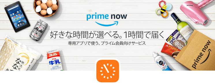 amazonお急ぎ便値段
