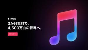 Mytv イン サイン jp co Amazon