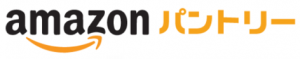 Amazon パントリー
