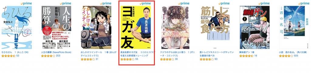 amazonbooks7415