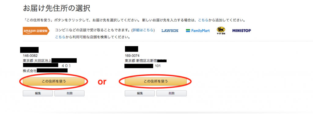 amazon-gift-bank-transfer7