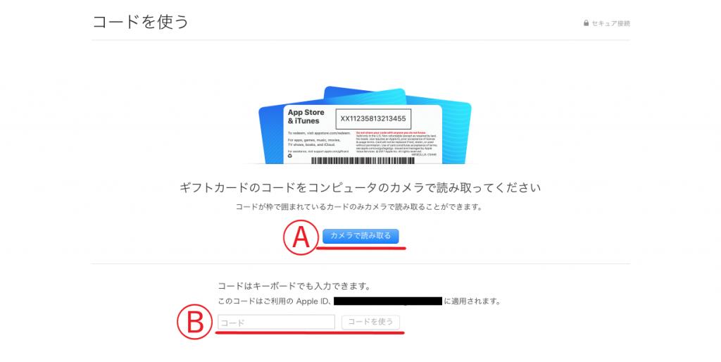 2種類の登録方法
