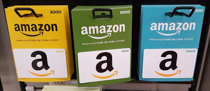 amazongift-card-type